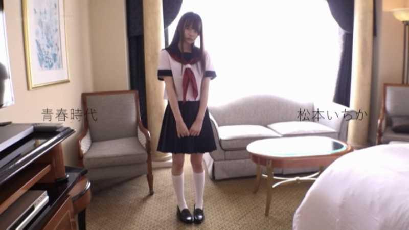 制服女子 松本いちか セックス画像 36