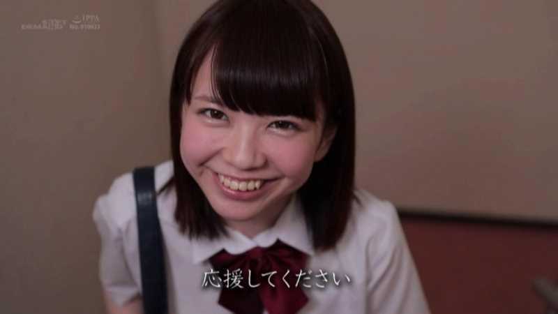 桜井千春 エロ画像 51