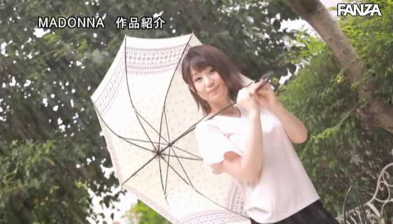 お天気キャスター 大城雪乃 セックス画像 31
