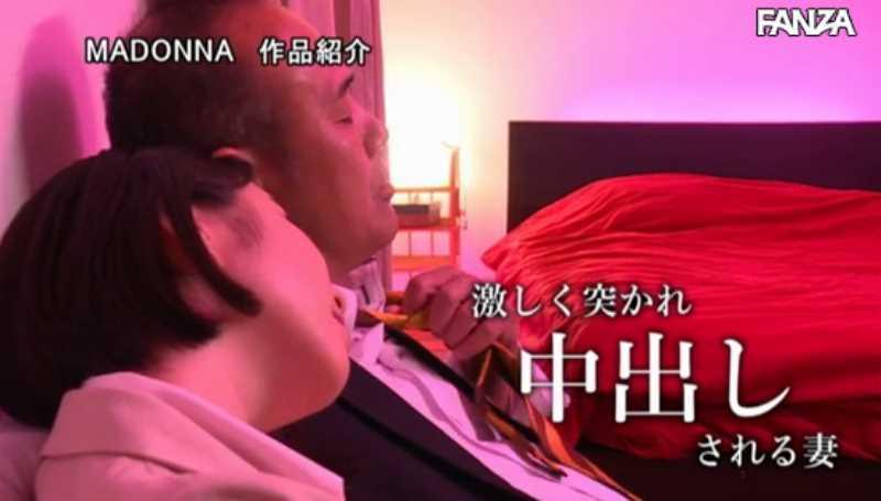 舞原聖 寝取られ セックス画像 45