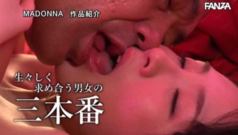 舞原聖 寝取られ セックス画像 56