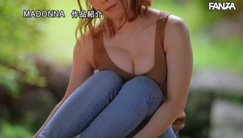 アラフォー人妻 南条亜美菜 セックス画像 17