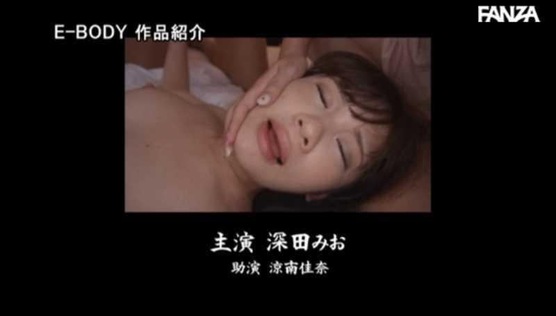 リア充女子の孕ませレイプ画像 60
