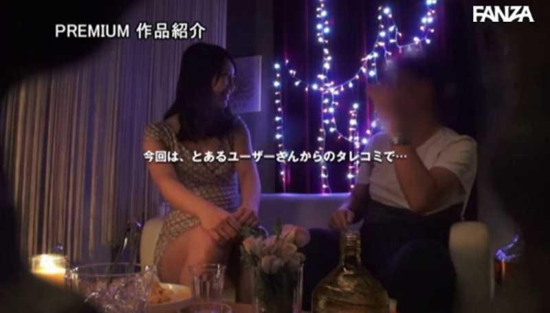 イベントコンパニオン 新谷未来 セックス画像 13