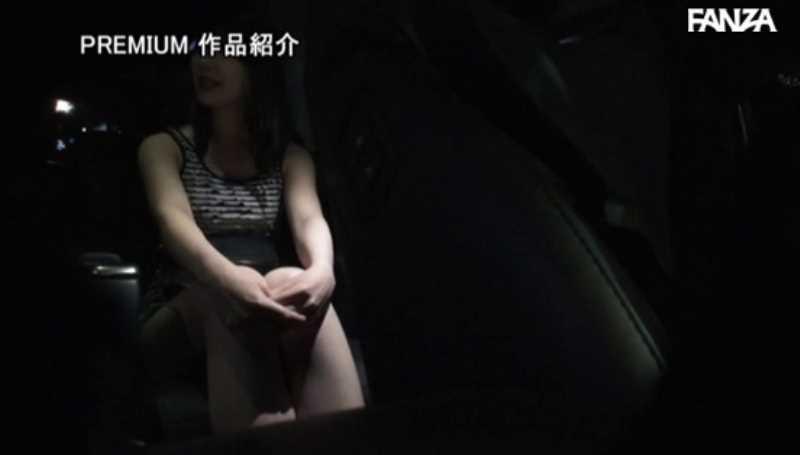 イベントコンパニオン 新谷未来 セックス画像 15
