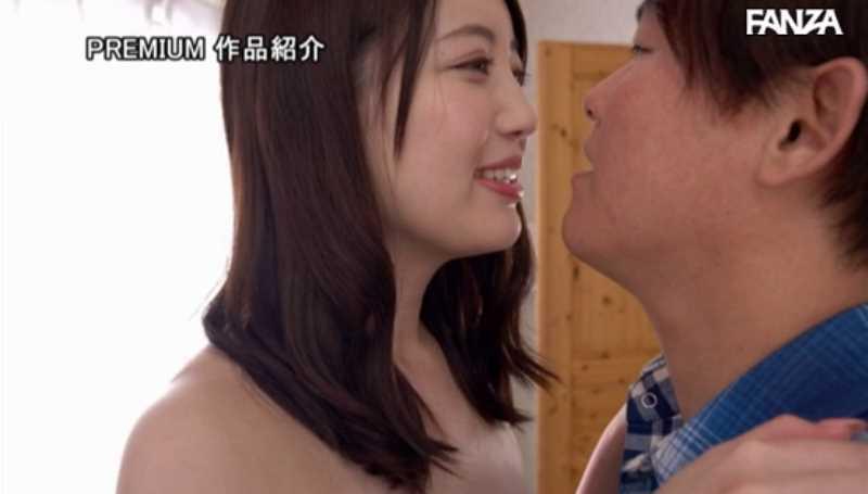 イベントコンパニオン 新谷未来 セックス画像 25