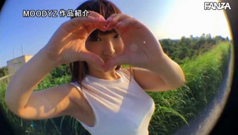 Hカップ女子大生 高岡美鈴 エロ画像 15