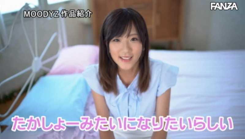 Gカップ女子大生 松井悠 セックス画像 14