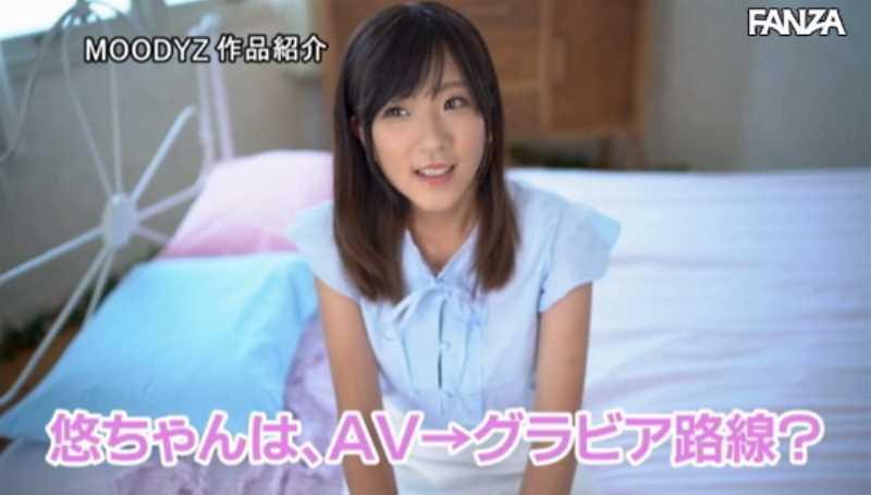 Gカップ女子大生 松井悠 セックス画像 15