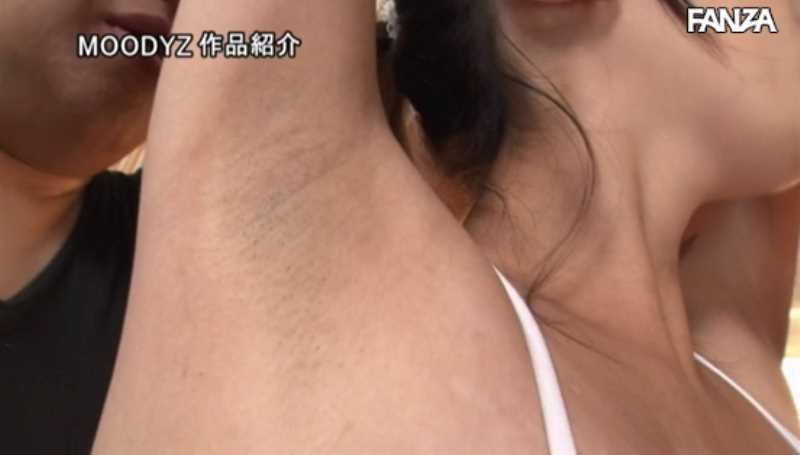 Gカップ女子大生 松井悠 セックス画像 37