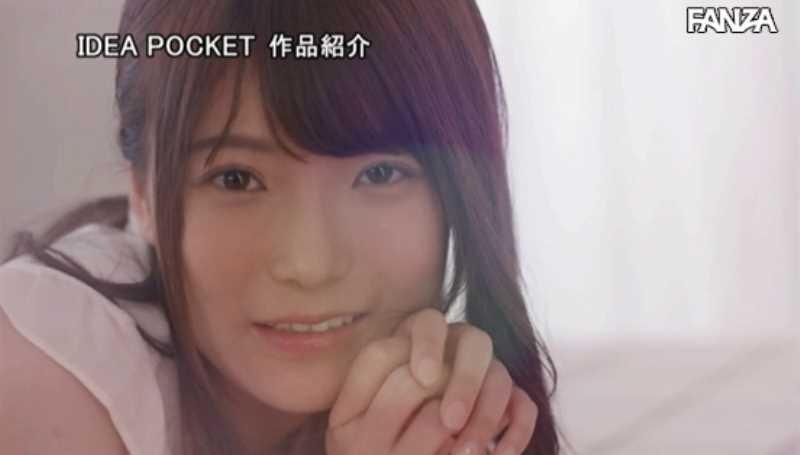 元お天気キャスター 三田ゆい エロ画像 33