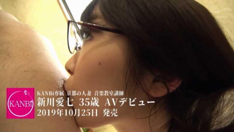 京都の人妻 新川愛七 セックス画像 39