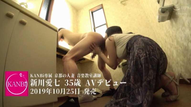 京都の人妻 新川愛七 セックス画像 41