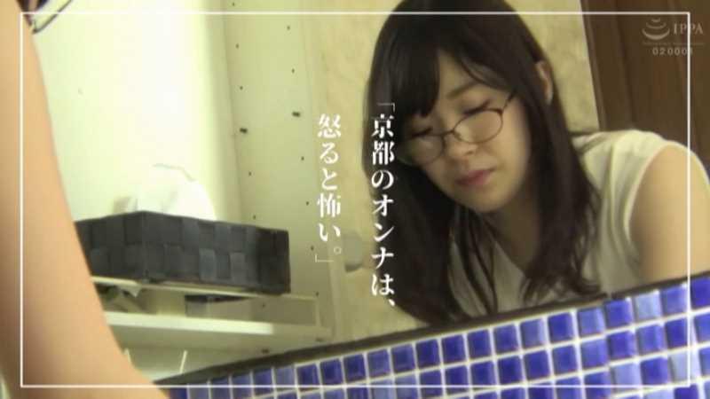京都の人妻 新川愛七 セックス画像 43