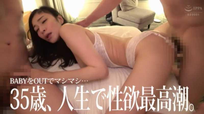 神戸の人妻 米倉穂香 セックス画像 48