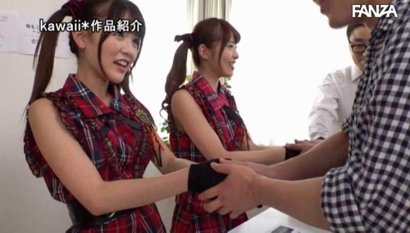 外神田アイドルの3Pセックス画像 31