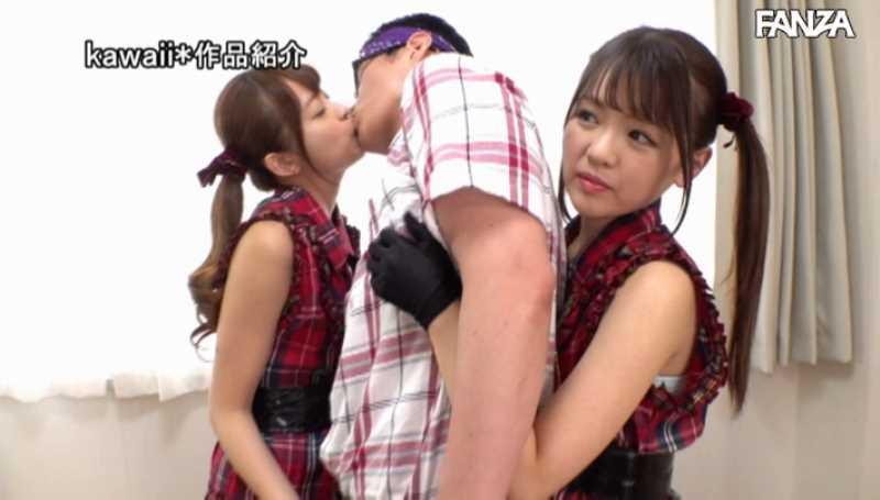 外神田アイドルの3Pセックス画像 33