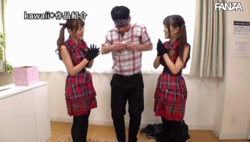 外神田アイドルの3Pセックス画像 34
