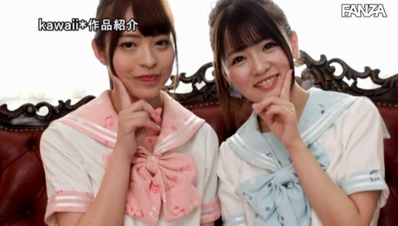 外神田アイドルの3Pセックス画像 47