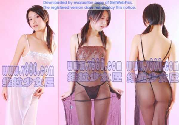 中国の下着通販サイトが鬼シコな件…(※エロ画像あり)