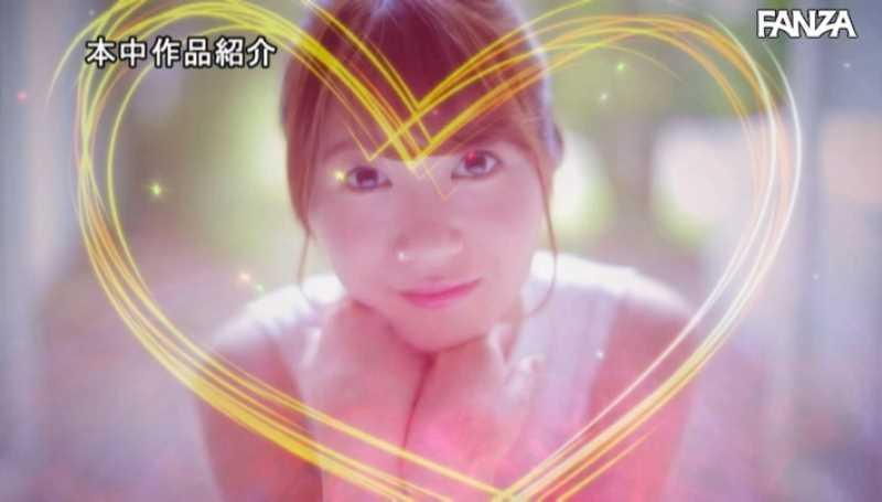 ピンクマンコの彩音めぐみエロ画像 27