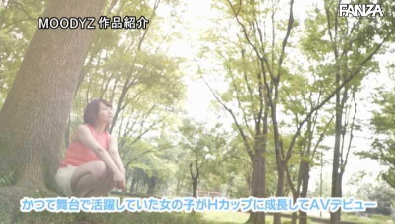 元人気子役 中山ふみか エロ画像 14