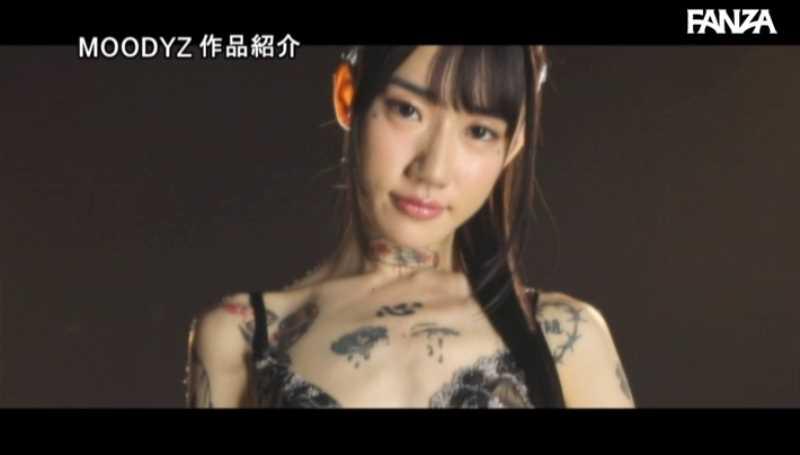 アジアン美痴女 水森翠 エロ画像 42