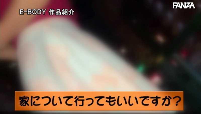 パイズリの達人 谷あづさ エロ画像 13
