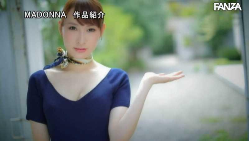 美脚の人妻CA青山翔エロ画像 23