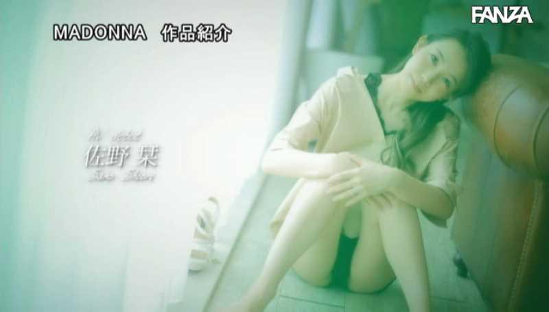 元ミセスモデル 佐野栞 エロ画像 28