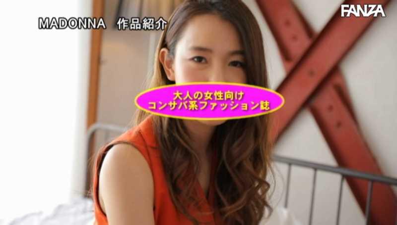 元ミセスモデル 佐野栞 エロ画像 29