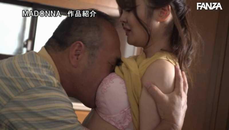 息子の嫁と義父の中出しレイプ画像 38