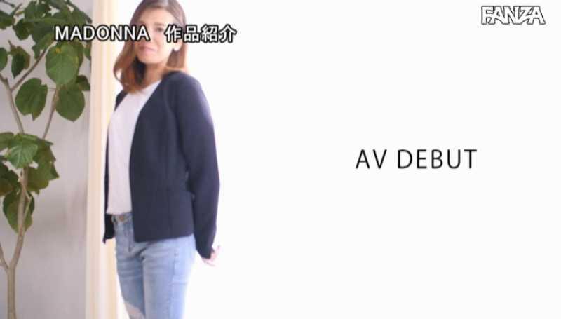 ITセレブの美人妻 水川愛絆 エロ画像 64