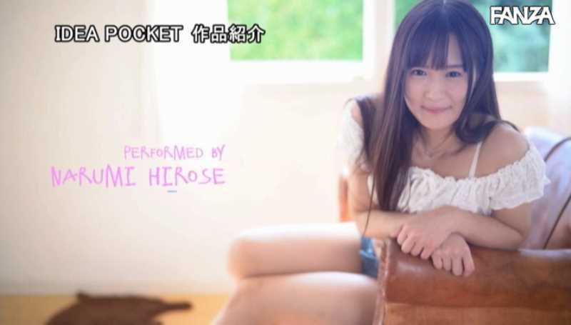 アイドル級美少女 広瀬なるみ エロ画像 19