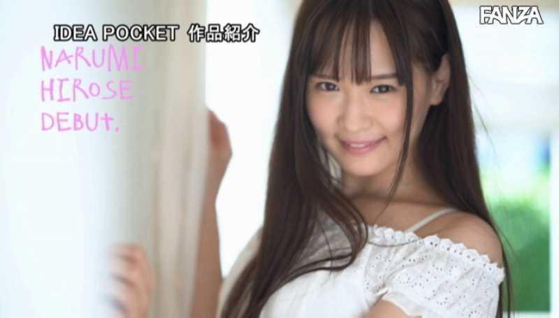 アイドル級美少女 広瀬なるみ エロ画像 44