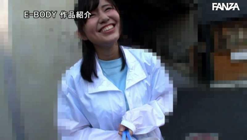美巨乳Gカップ女子大生 相原じゅり エロ画像 17