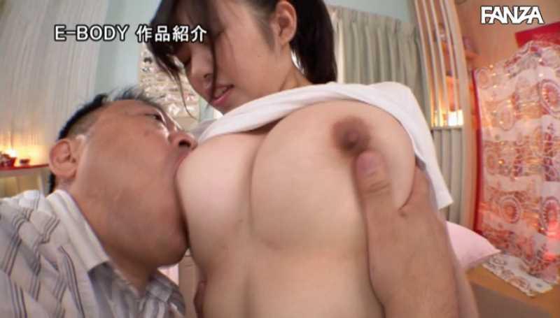 美巨乳Gカップ女子大生 相原じゅり エロ画像 24