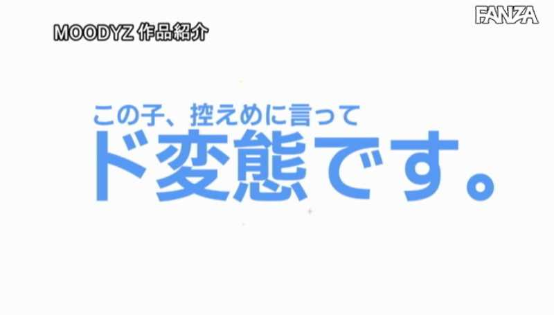 ド淫乱グラドル円さゆき(円さゆり)エロ画像 31