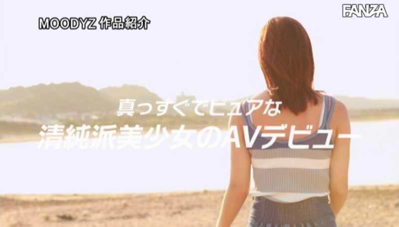 ピュア女子 八木奈々 エロ画像 18