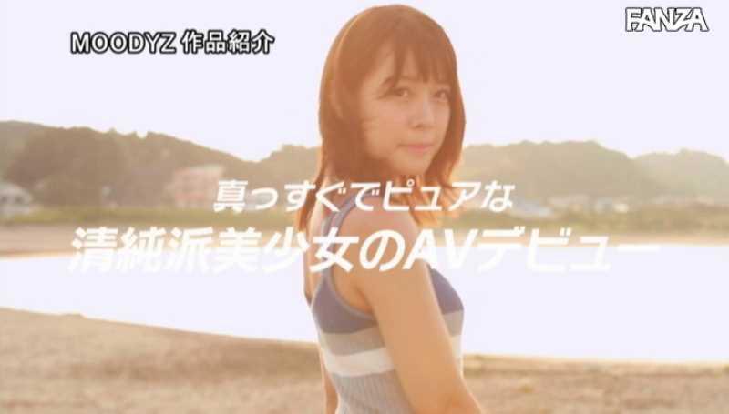 ピュア女子 八木奈々 エロ画像 19