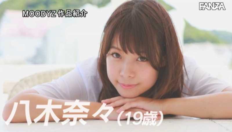 ピュア女子 八木奈々 エロ画像 21