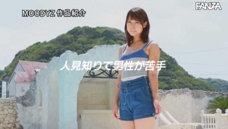 ピュア女子 八木奈々 エロ画像 23