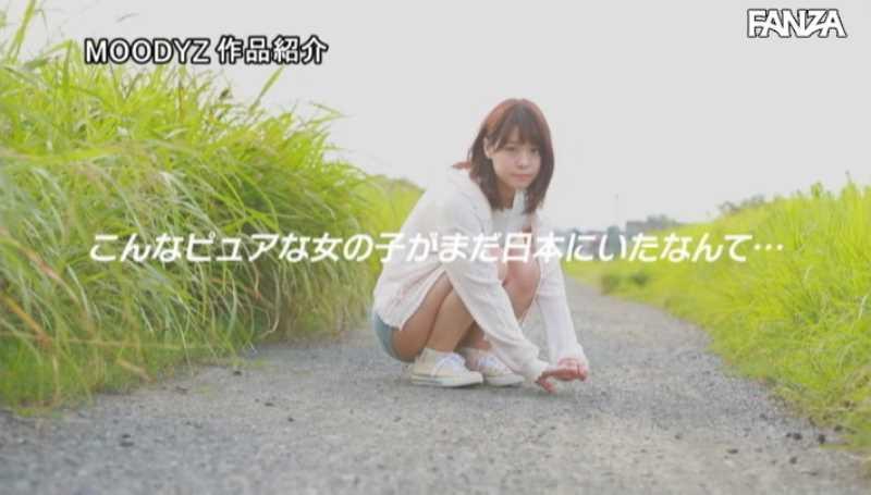 ピュア女子 八木奈々 エロ画像 42