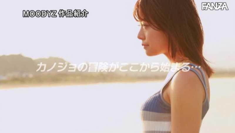 ピュア女子 八木奈々 エロ画像 58