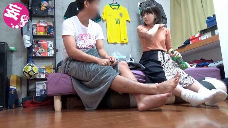 AV女優のプライベートセックス盗撮画像 3
