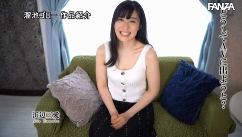 スレンダー人妻 浜辺三愛 エロ画像 13