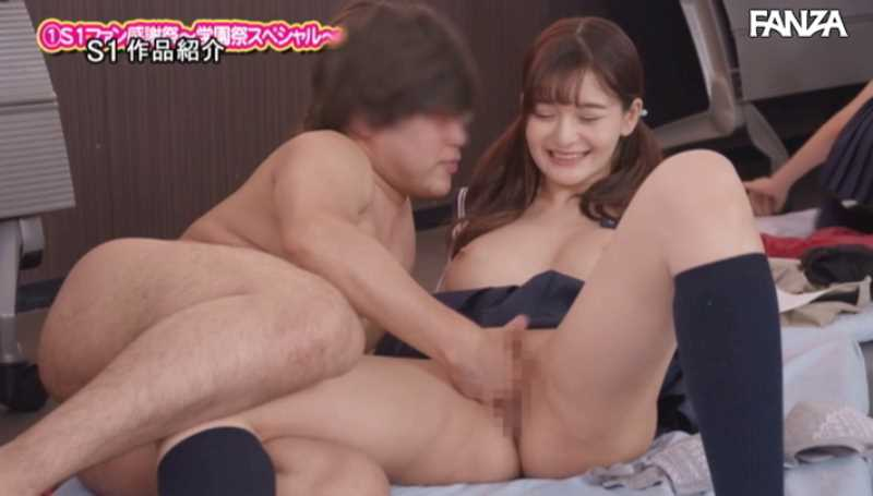 エスワン女優の大乱交セックス画像 54