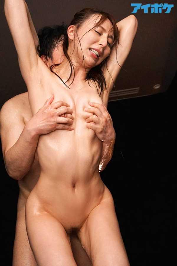 希崎ジェシカの引退セックス画像 14