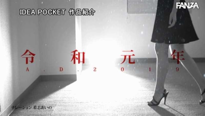希崎ジェシカの引退セックス画像 17