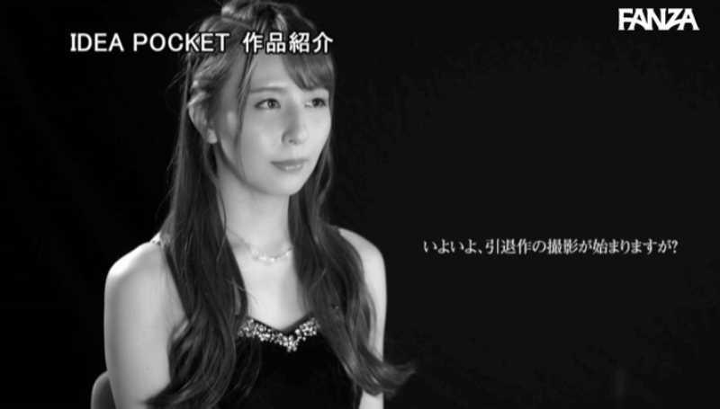 希崎ジェシカの引退セックス画像 28